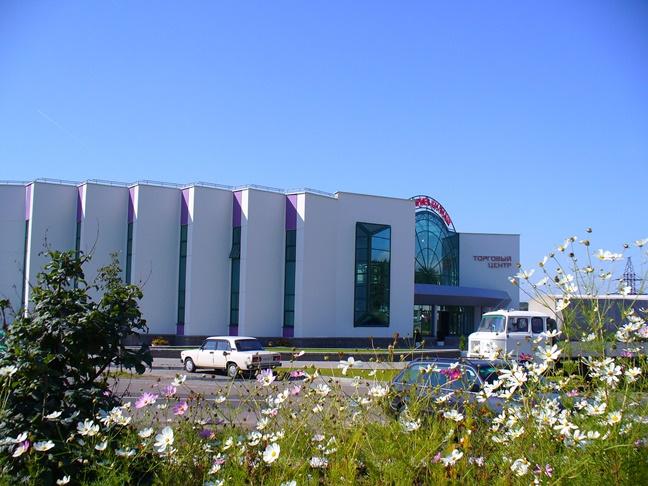 Торговый центр (построен в первой очереди строительства торгового комплекса)